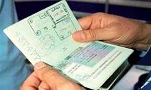 الإمارات تواصل رفضها لفيز العمل أوالزيارة للسوريين..وتسمح لأربع اختصاصات فقط!!