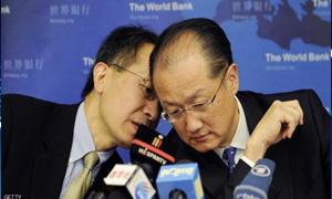 مسؤولان كبيران في البنك الدولي يقدمان استقالتهما