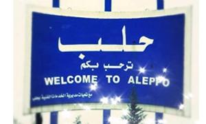 محافظة حلب تتصدر قائمة المحافظات الأكثر غلاءً وريف دمشق الأدنى في شهر أيلول الماضي