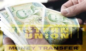 مصادر: المركزي يوجه شركات الصرافة لدفع حوالات