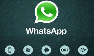 واتس آب تكشف عن خدمة الاتصال الصوتي في الربع الثاني من 2014