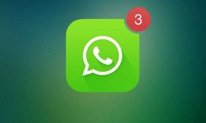 قريبا: المكالمات الصوتية على واتساب لنظام iOS