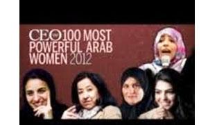 500 مليار دولار حجم ثروات النساء العربيات