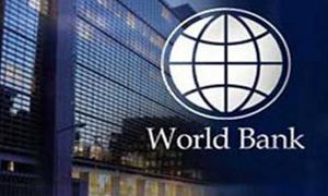 البنك الدولي: تراجع أسعار السلع في العالم بنسبة 12% هذا العام