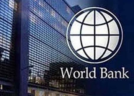 ما هي تقديرات البنك الدولي للنمو العالمي للعام 2016؟