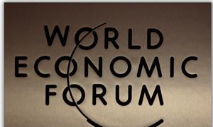 توقعات أن تستثنى سورية من مؤشر التنافسية العالمي2012