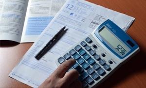 النص الكامل لمشروع إحداث نقابة للعاملين في المهن المالية والمحاسبية.. ومن يحق له الانتساب فيها؟