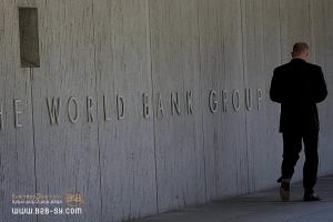خبيرة بالبنك الدولي: تعافي الاقتصاد عالميا قد يستغرق 5 أعوام