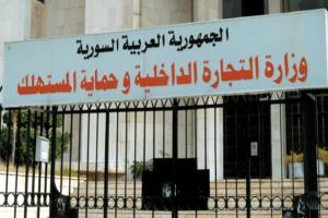 وزارة  التجارة الداخلية ترفع درجة الرقابة على اللحوم.. و  تٌحذر