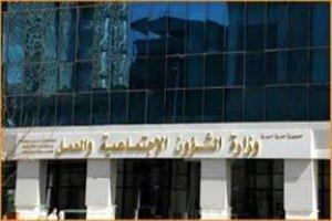 أكثر من 1200 مواطن ينتظرون العمل في مكتب التشغيل بريف دمشق