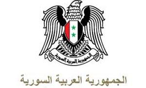 بمرسوم رئاسي الاثنين 7/5/ 2012 موعداً لانتخاب أعضاء مجلس الشعب