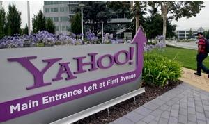 شركة ياهو تعلن إغلاق مكتبها بالقاهرة