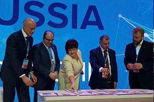 البيان الختامي لمنتدى يالطا يقر إنشاء مؤسسة روسية سورية لتنفيذ مشاريع إستثمارية