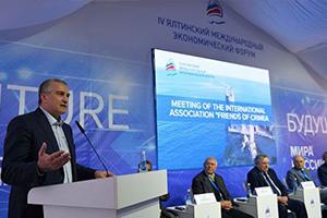 اتفاقيات اقتصادية بين القرم وسوريا بـ 1.1 مليار دولار