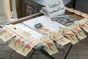 السوريون يدفعون كل يوم 9 ملايين ليرة لشراء الحظ
