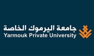 رئيس جامعة اليرموك الخاصة: اتخذنا كل الاستعدادات لبدء العام الدراسي في المقر الجديد ولدينا اختصاصات الهندسة والعلوم المالية والإدارية