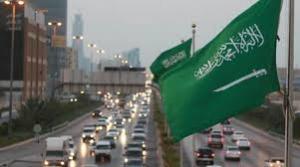 الاقتصاد السعودي ينكمش بنسبة 1%