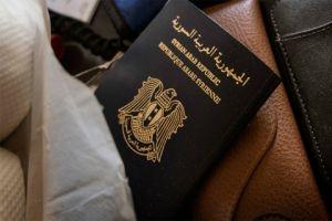 إليكم التفاصيل...تعديل رسوم منح جواز السفر العادي والمستعجل وبطاقة الإقامة