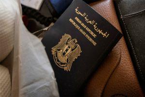 المصرف المركزي يتجه لفتح كوات في فروع الهجرة لدفع رسم جواز السفر للمغتربين