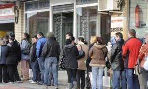 معدل التضخم بمنطقة اليورو يتراجع في ابريل